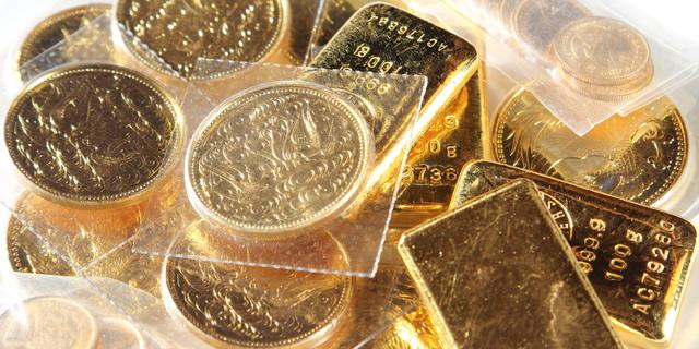 硬貨・コイン