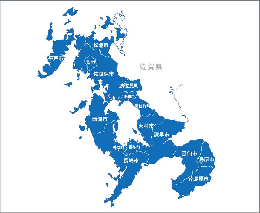 出張買取は長崎県内(一部離島除く)