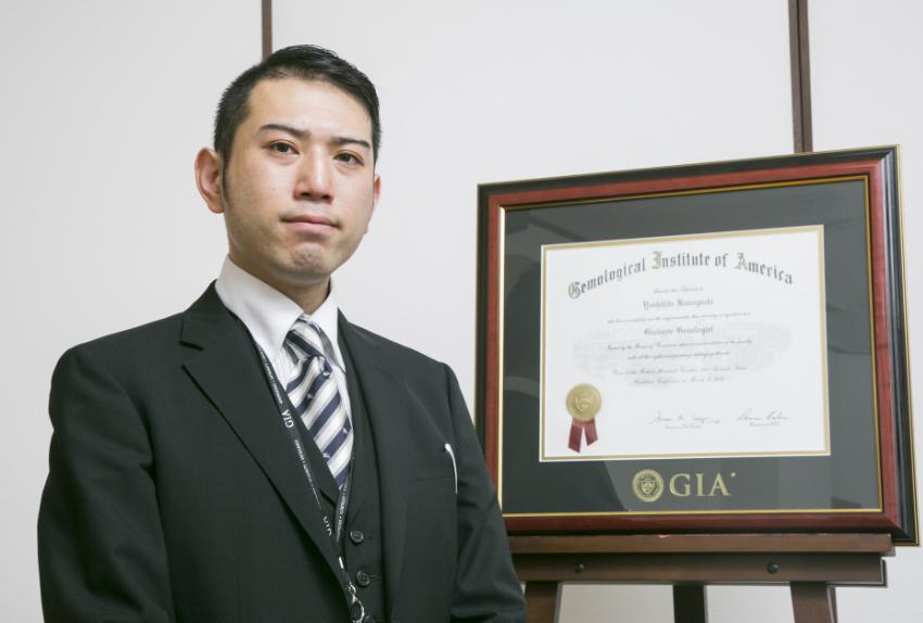 GIAは、国際的に通用するプロフェッショナルの証!