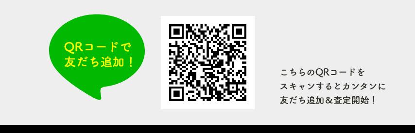 マエダのLINE公式アカウントQRコード